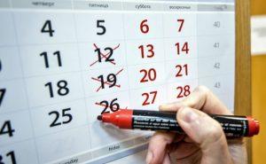 В России предложено сделать для женщин четырехдневную рабочую неделю