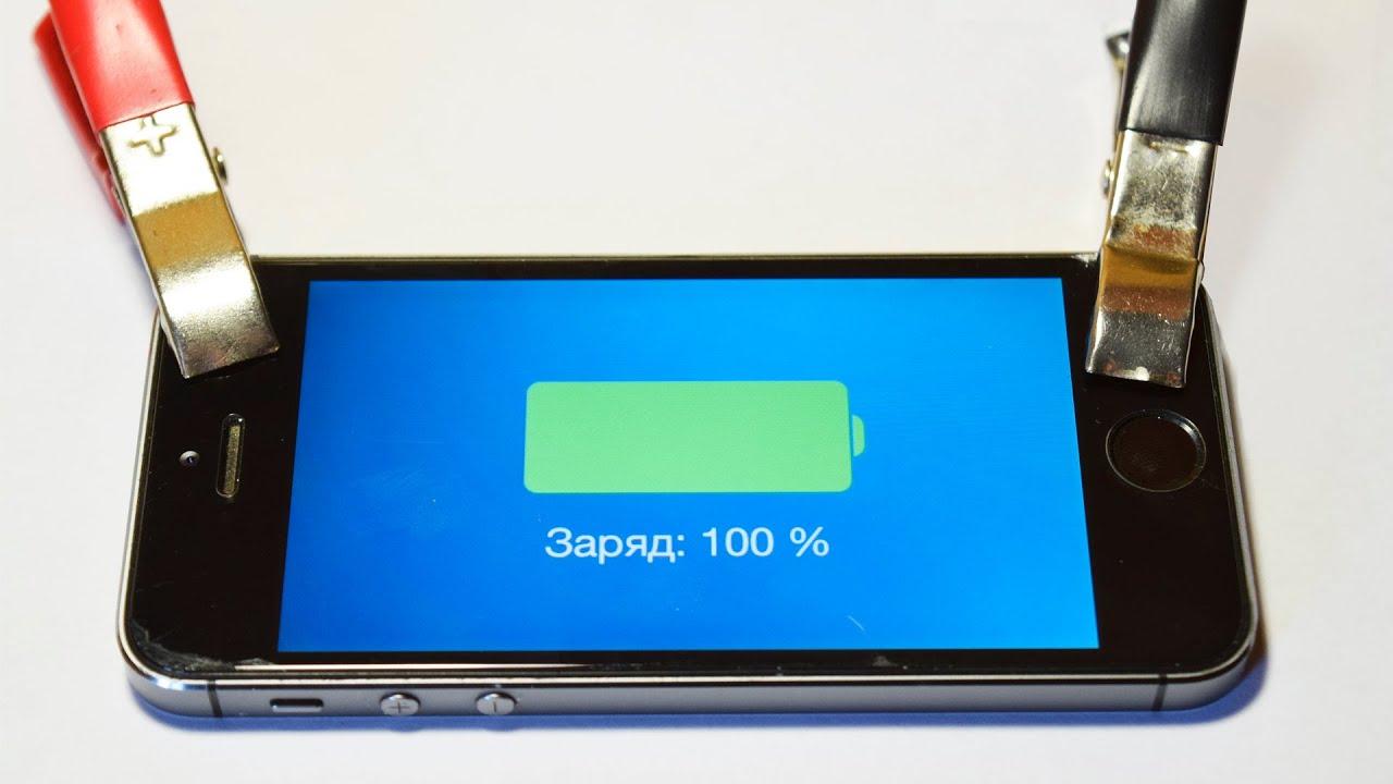 Как использовать телефон несколько дней без подзарядки?