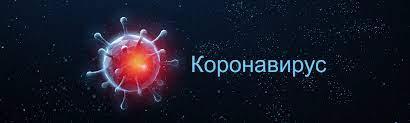 Какие льготы отменяют в России с 1 апреля 2021 года?