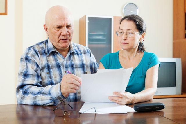 Знаете, какие льготы положены пенсионерам со стажем в 20 и 25 лет? Объясняем