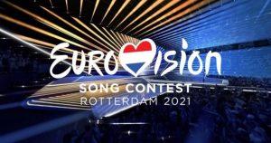 Знаете, кто выиграет Евровидение-2021? Букмекеры уже определили фаворитов