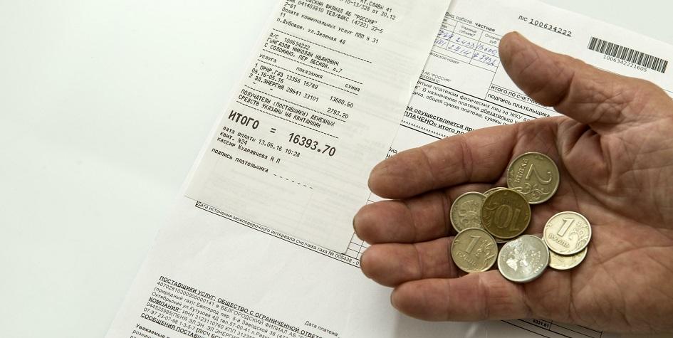 Знаете, как можно сократить коммунальные платежи? Вот мнение эксперта