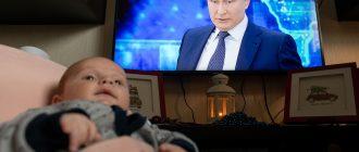 Владимир Путин разъяснил, какие семьи получает выплату по 10 тысяч рублей