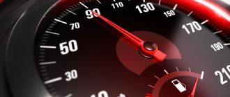 В России планируется снизить максимальную скорость на улицах городов с 60 км/ч до 30 км/ч