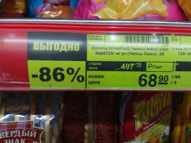 Знаете, как сейчас обманывают покупателей в магазинах?