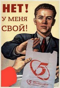 Знаете, сколько процентов россиян ходит в магазин со своим пакетом?