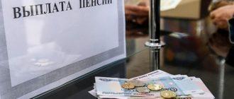 Эксперт объяснил, как будут проводиться выплаты по «старому» пенсионному возрасту